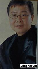 wong_wai_sing
