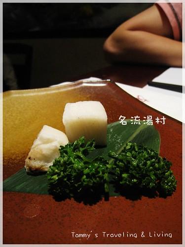 名流湯村懷石料理10