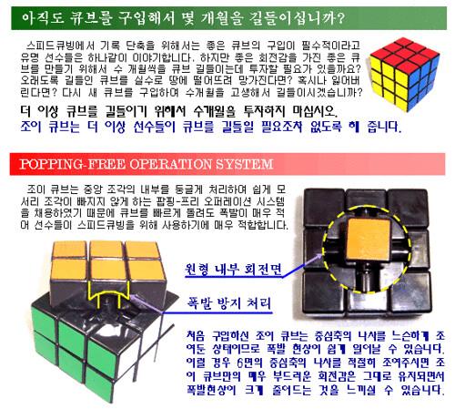 3607572273_c3b5d26136.jpg