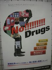 Crime Poster, Kyoto