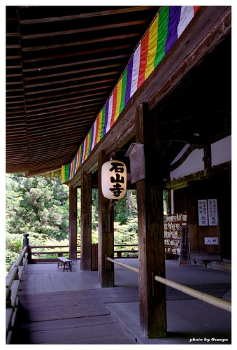 Ishiyama Temple #06