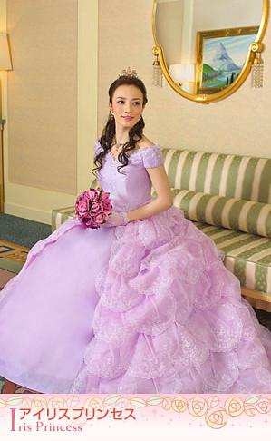 Iris Princess