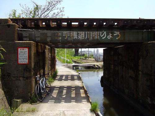 土手根廻川橋りょう