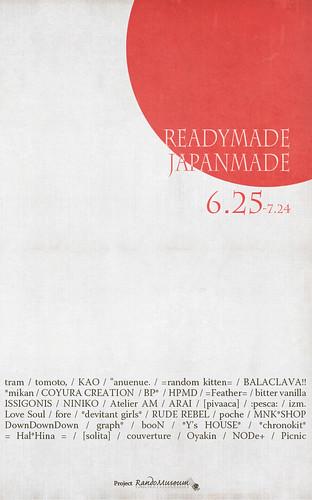 RandoMuseum poster B