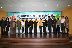 環保署沈世宏署長(右起第 8 位)與 15 家電信通訊業者共同簽署合作備忘錄