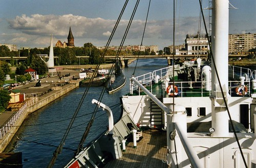 Калининград Kaliningrad. Polar Research vessel VITYAZ - Витязь  ,2003 ©  sludgegulper