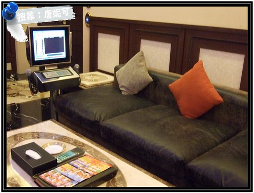 20090131_七星國際汽車旅館_12 by 唐妮可☆吃喝玩樂過生活.