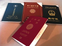 My Passport Collection (EL Generalissimo) Tags: china japan taiwan   passport reisepass pasaporte  passeport passaporto
