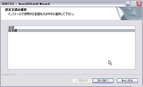 3332523004_dfe169f66e.jpg