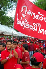 Thailand protests: Red shirt demonstrators at Government House