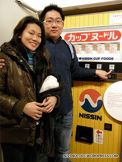 Retro cup noodle vending machine