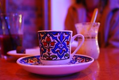 Turkish coffee cup - Gigibaba