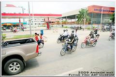 FIF_1300