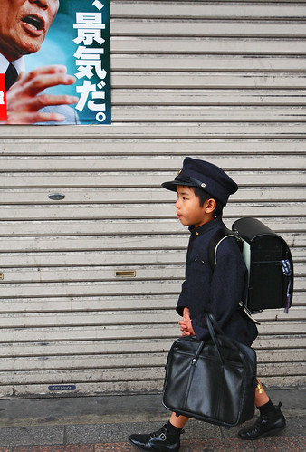 The Japanese schoolboy