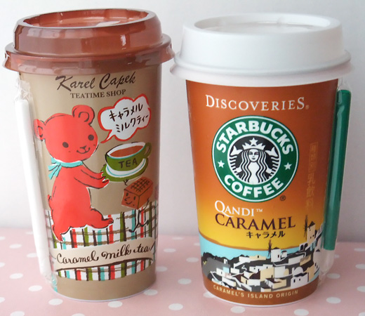 caramel drinks