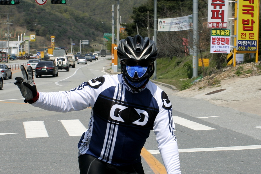 Maskmen(8)