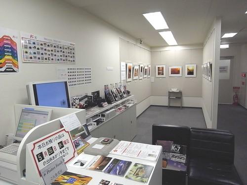 ペンタックス 大阪サービスセンター