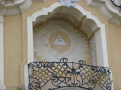 All-Seeing Eye in The Most Holy Trinity Basilian Monastery in Vilnius, Lithuania (Sergey Shpakovsky) Tags: church triangle cross monastery lithuania vilnius eyeofgod allseeingeye lietuva kryzius eyeofprovidence baznycia eyeinthetriangle triangleeye eyeandtriangle