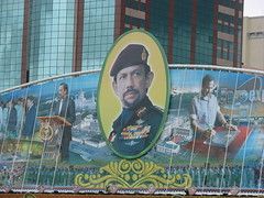 Sultan of Brunei (watchsmart) Tags: propaganda brunei sultanofbrunei