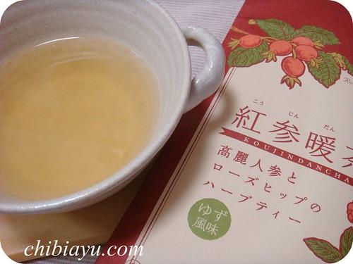 紅参暖茶(こじんだんちゃ)3