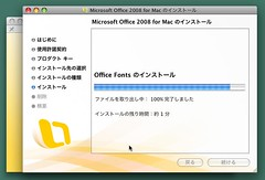 office_mac_018k