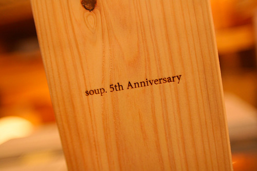 soup. 5th anniversary