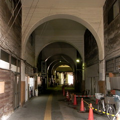 Kokudou Station 12