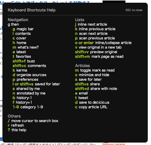 feedly_Keyboard_Shortcuts
