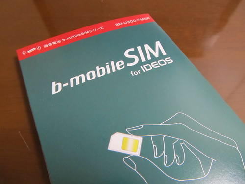 b-mobile SIM for IDEOS 01