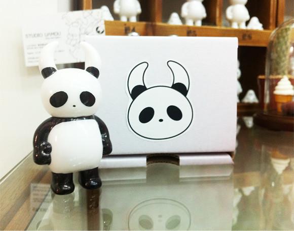 Panda Uamou
