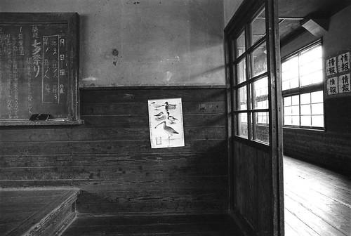 FP080熊本県八代郡東陽村|種山小学校