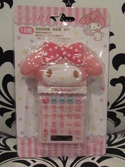 My Melody Calculator (Suki Melody) Tags: hello california city pink cute rabbit bunny japan temple store character adorable kitty super sanrio collection melody kawaii calculator pipi mymelody surprises