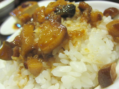 Stewed Pork Rice (Lu Ba Bun)