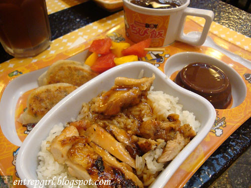 Teriyaki Boy kids chicken gyoza