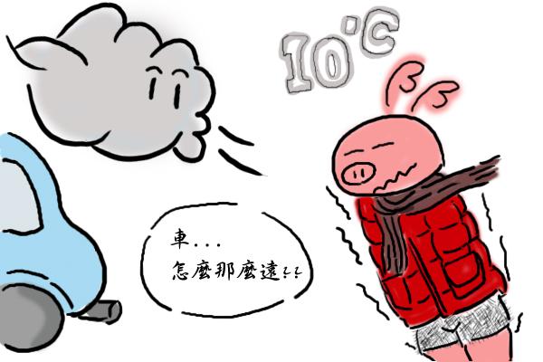 090113_00_天氣超冷