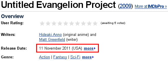 090118 - TOP繪理想鄉,好萊塢真人版電影『新世紀福音戰士 Evangelion』預定2011年11月11日堂堂首映