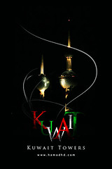 Kuwait Towers (Hamad Al-meer) Tags: red white black green art canon eos design towers kuwait hamad 30d     almeer  hamadhd hamadhdcom wwwhamadhdcom