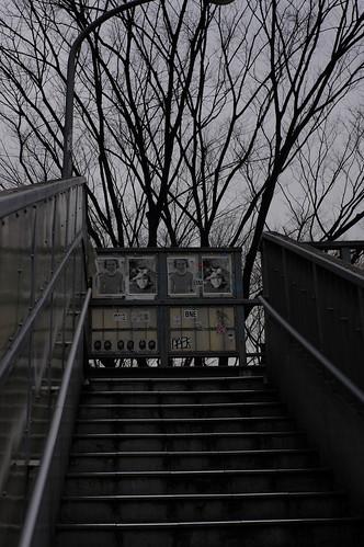 表参道 2