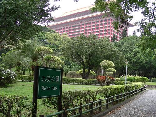 北安公園&圓山飯店