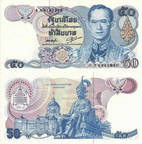 50 bahtov Thajsko 1992