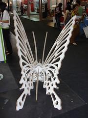 X-Board Butterfly