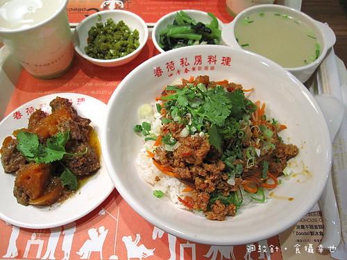 春荷私房料理剁椒肉醬飯套餐