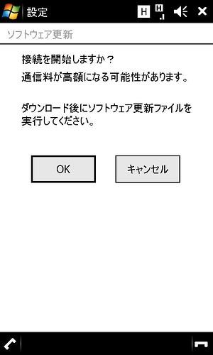 3651201694_e6f2b6374e.jpg