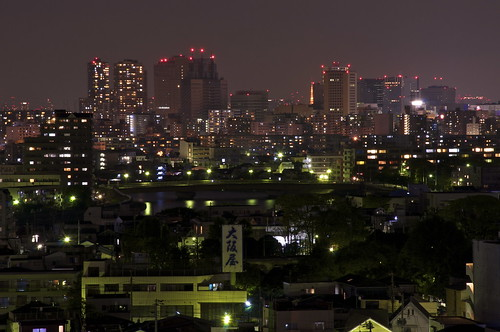 Sight from Yokohama International Students House