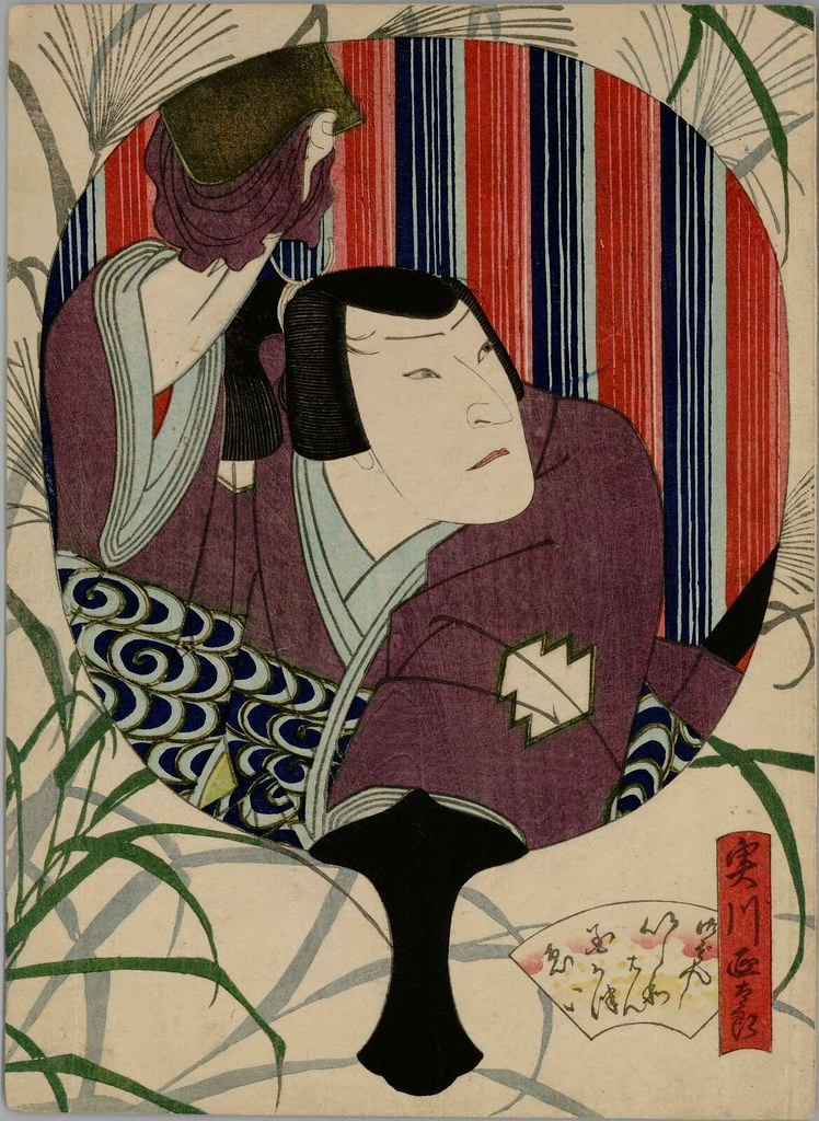 Portrait of an actor in a purple robe on striped fan (date uknown)