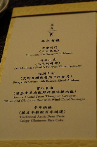 Yan Ting's Abundance Menu (concise version)