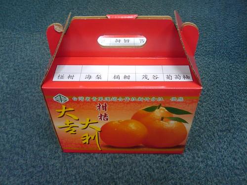 5 kg oranges