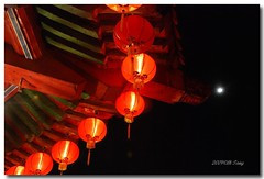 Lunar New Year Festival (lh tanG) Tags: red moon night temple malaysia kualalumpur latterns  theanhou