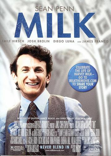 Milk 自由大道
