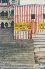 Varanasi Ghat (Many Cha Cha) Tags: india steps varanasi ganges ghat india1998 stairsriver